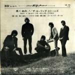 No plane: 50 Jahre Rolling Stones